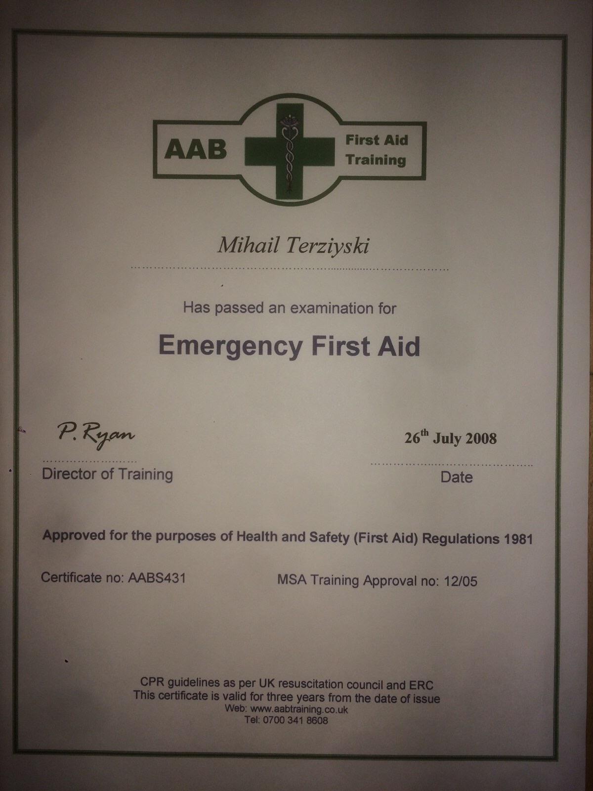 Сертификат-Първа помощ