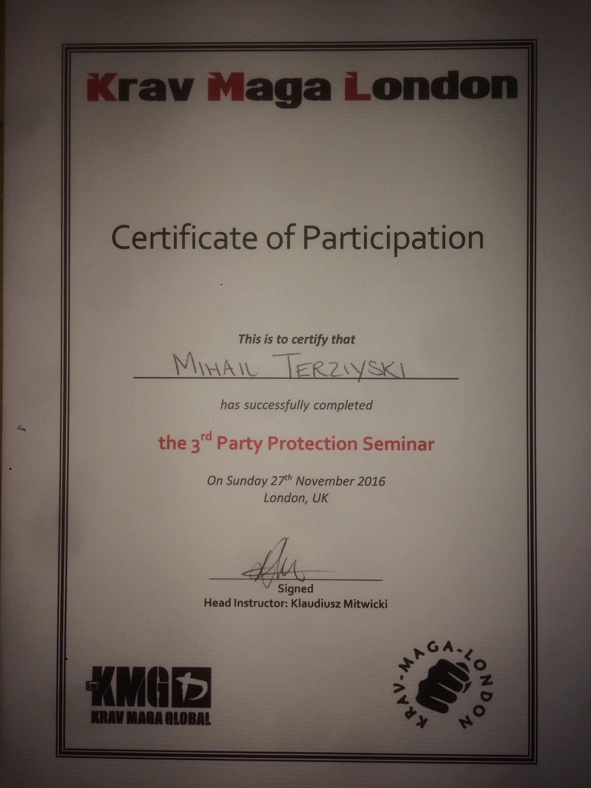 Сертификат-КМГ