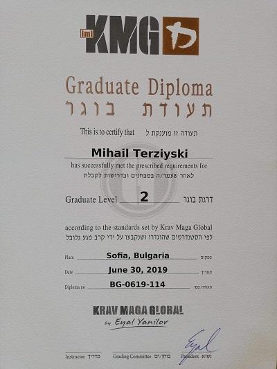 Сертификат-Диплома-КМГ-Graduate level 2